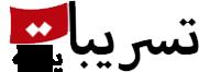 تسريبات يمنية